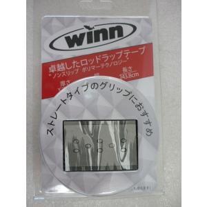 Winn ウィン ロッドラップ OW11-GC megaproductjp