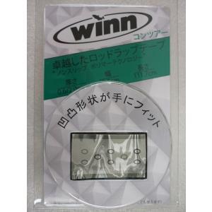 Winn ウィン ロッドラップ SOW06-25CTR-GC megaproductjp