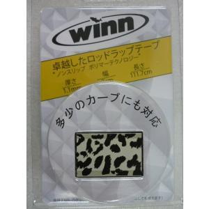 Winn ウィン ロッドラップ SOW11-20-GY/BK megaproductjp