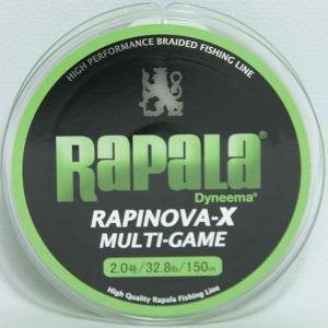 ラパラ(Rapala) ラピノヴァ・エックス マルチゲーム ライムグリーン 2.0号 150m 32.8LB|megaproductjp