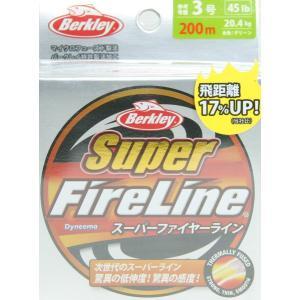 Berkley(バークレイ) スーパーファイヤーライン 200m 3号 45LB megaproductjp