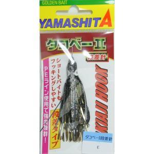 ヤマシタ(yamashita) タコベーII 段差針 1.5号 E|megaproductjp