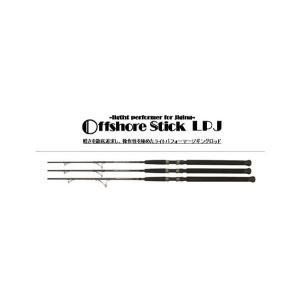 スミス(SMITH) オフショアスティック LPJS-CJ62/280|megaproductjp