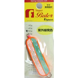 フジワラ(fujiwara) スーパーブラー 50g 蛍光オレンジ グリーンシェル|megaproductjp