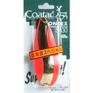 コータック(Coatac) コンデックス 5430  60g RG|megaproductjp
