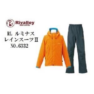 リバレイ(Rivalley) RL ルミナスレインスーツII No.6332 オレンジ  3L|megaproductjp