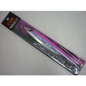 ゴーヘ(GOAHEAD) スキャナー・レベルフォール(Scanner LF) 170g #01 ピンク