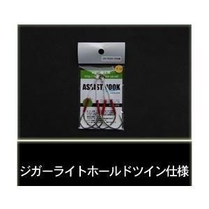 メロン屋工房 アシストフックフィネス ジガ−ライトホールドツイン  5/0 megaproductjp