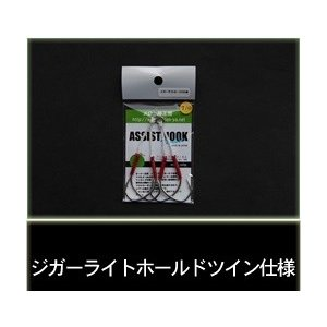メロン屋工房 アシストフックフィネス ジガ−ライトホールドツイン  7/0 megaproductjp