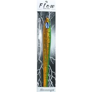 サミーズ(Sammys) FLOW グリーンゴールド 170g|megaproductjp