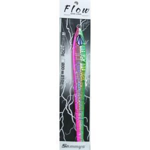 サミーズ(Sammys) FLOW グリーンピンク 210g|megaproductjp