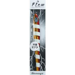 サミーズ(Sammys) FLOW 赤金ゼブラ 210g|megaproductjp