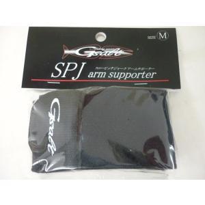 G salt ジーソルト SPJアームサポーター M megaproductjp