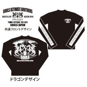 ソウルズ(SOULS) 2018  ドラゴン コットンロングTシャツ ブラック Mサイズ|megaproductjp