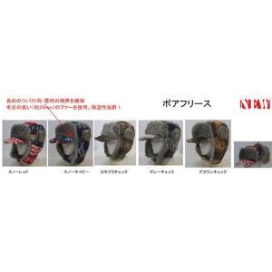 コヒナタ(KOHINATA) チェック柄防寒 AW-178|megaproductjp