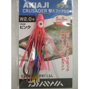 ダイワ(DAIWA) アキアジ CS替えフックSS ダブル2.0号 ピンク|megaproductjp