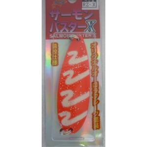 NPK ナカジマ (NAKAZIMA) サーモンバスターX 40g RZ-X|megaproductjp