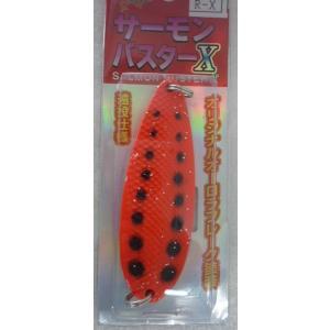 NPK ナカジマ (NAKAZIMA) サーモンバスターX 45g R-X|megaproductjp