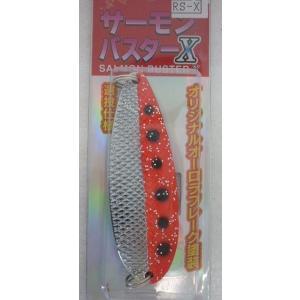 NPK ナカジマ (NAKAZIMA) サーモンバスターX 45g RS-X|megaproductjp