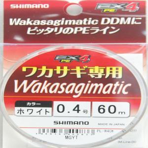 シマノ(SHIMANO) ワカサギマチック EX4 PE PL-W40K ホワイト 60m megaproductjp