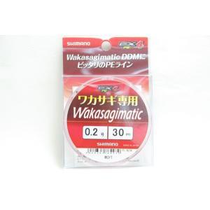 シマノ(SHIMANO) ワカサギマチック EX4 PE 30m PL-W20K ピンク 0.2号 megaproductjp