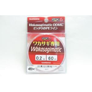 シマノ(SHIMANO) ワカサギマチック EX4 PE 60m PL-W40K ピンク 0.2号 megaproductjp