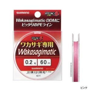 シマノ(SHIMANO) ワカサギマチック EX4 PE PL-W40K ピンク 60m megaproductjp