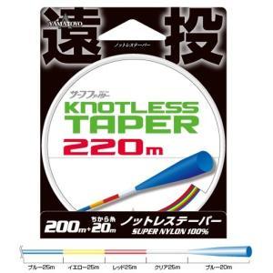 山豊テグス(YAMATOYO) ノットレステーパー 4色 220m 2〜12号|megaproductjp