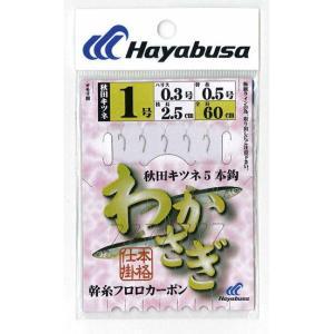 ハヤブサ(Hayabusa) わかさぎ仕掛 秋田キツネ5本鈎 CZ002(0.8号、1号、2号)|megaproductjp