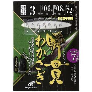 ハヤブサ(Hayabusa) 瞬貫わかさぎ キツネ7本鈎 オモリ付 C244 1号|megaproductjp