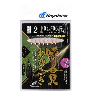 ハヤブサ(Hayabusa) 瞬貫わかさぎ キツネ7本鈎 オレンジウィリー オモリ付 (1号) C245|megaproductjp