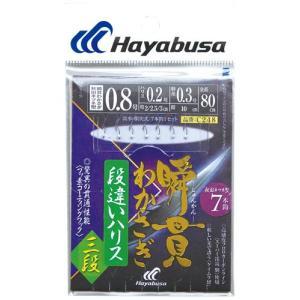ハヤブサ(Hayabusa) 瞬貫わかさぎ 段違いハリス三段 7本鈎 C248 0.8号、1号、1.5号|megaproductjp