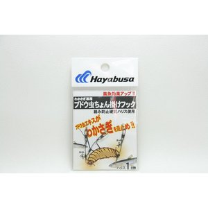 ハヤブサ(Hayabusa) わかさぎ専用 ブドウ虫チョン掛けフック|megaproductjp