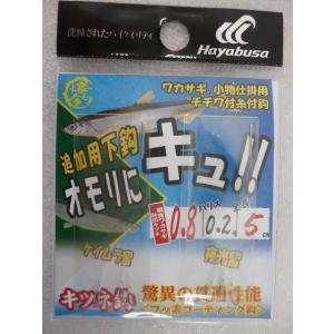 ハヤブサ(Hayabusa) オモリにキュッ!追加用下鈎 瞬貫ワカサギ秋田狐 (0.8号、1号、1.5号)|megaproductjp