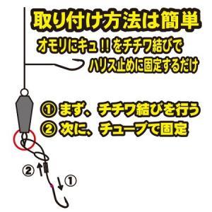 ハヤブサ(Hayabusa) オモリにキュッ!追加用下鈎 瞬貫ワカサギ秋田狐 (0.8号、1号、1.5号)|megaproductjp|02