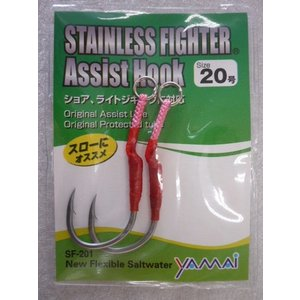 ヤマイ (YAMAI) ステキ針 ステンレスファイターアシストフック SF-201 20号|megaproductjp