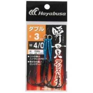 ハヤブサ(Hayabusa) 瞬貫アシストフック ダブル 4/0|megaproductjp