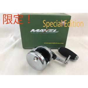 大特価!限定品! マクセル (MAXEL) シーライオンOSL05DH (SEALION) Gun/BLK 右 Special Edition|megaproductjp