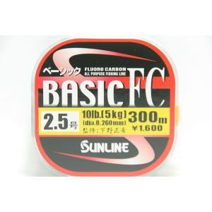 サンライン(SUNLINE) ベーシックFC 2.5号 10LB 300m|megaproductjp