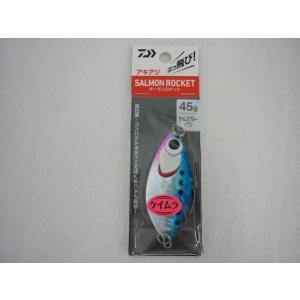 ダイワ(Daiwa) アキアジ サーモンロケット45 45g ケイムラブルーイワシ|megaproductjp