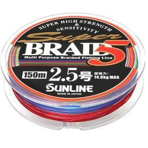 サンライン(SUNLINE) スーパーブレイド5 2号 150m|megaproductjp