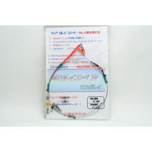 仕掛けのアドバ ミックス カレイコンペ70 マガレイ|megaproductjp