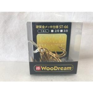 ウッドリーム(WooDream) ST-66 硬質金メッキ仕様 2/0|megaproductjp