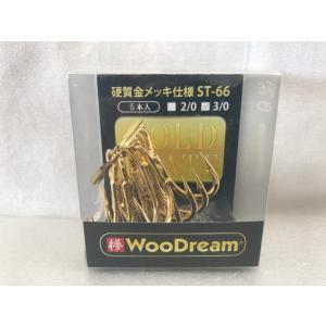 ウッドリーム(WooDream) ST-66 硬質金メッキ仕様 3/0|megaproductjp