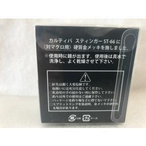 ウッドリーム(WooDream) ST-66 硬質金メッキ仕様 3/0|megaproductjp|02