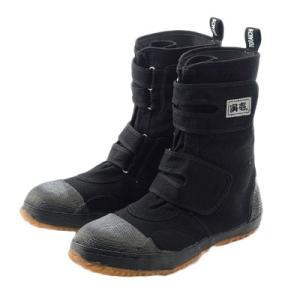 【寅壱】高所安全布靴 足袋靴 安全靴 0090 961 29cm 30cm  24cm megawork