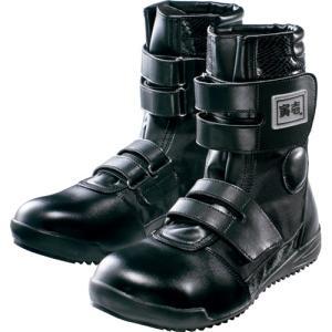 【寅壱】高所安全鳶マジック 安全靴 寅壱 0093 961 24cm〜29cm
