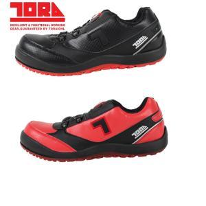 在庫処分!!安全靴0196 964寅壱 安全靴 BOA スニーカータイプ megawork