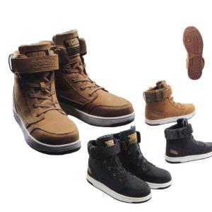 寅壱 ワークブーツ 安全靴 0279 961 トライチ 新商品! megawork