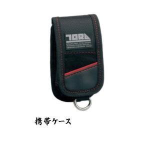 【寅壱】  携帯ケース 0523 934-9 寅壱|megawork